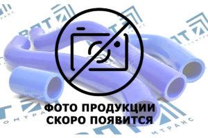13-1303060 Патрубок силиконовый отопителя ГАЗ (подводящий)